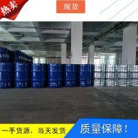 优势供应 国标优级品 二异丙胺 含量99.55% 包装140KG/桶 一桶起订