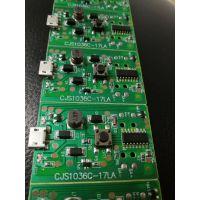 USB可充电风扇控制器专用芯片CJS1036D