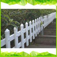 学校绿化带护栏 乡村建设护栏 PVC草坪围栏