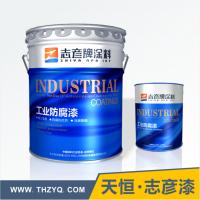 志彦牌丙烯酸聚氨酯漆 丙烯酸聚氨酯面漆价格