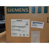 6SE7024-1EP85-0AA1西门子控制单元全新原装