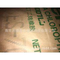 Emulcril 3380丁腈橡胶 厂家直销 量大从优批发价