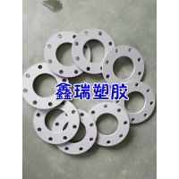 德国原装进口Roching PVC板材/PET板/UHMWPE板/PEEK塑料板加工