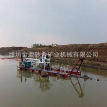 环保绞吸船 襄樊生产环保绞吸船的厂家 环保绞吸船价格