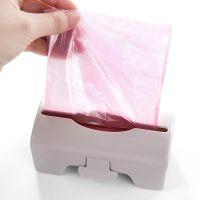 厨房塑料袋整理抽取盒储物盒迷你小盒子壁挂式垃圾袋收纳盒特价