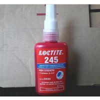 汉高乐泰245胶水/厌氧型螺纹紧固胶/loctite螺纹锁固剂特价出售