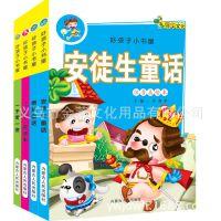 儿童注音童话故事书籍  三字经 中外名著图书 小学生课外书批发