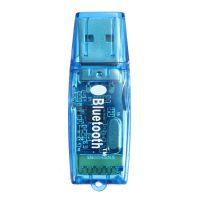 Ebay热销 4.0蓝牙适配器 USB蓝牙适配器音频发射器