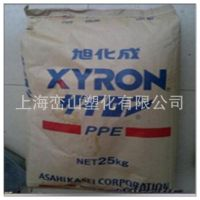 现货供应PPO/日本旭化成/F200Z耐高温 家电部件 汽车配件 高光泽