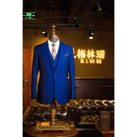 男士针织休闲西装外套 成都量身定制 多款面料供选择 单排双粒扣羊毛西服套装定制