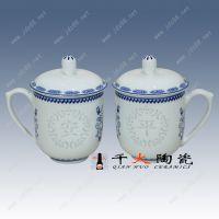 陶瓷茶杯厂家 礼品杯办公杯定制