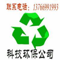 哈尔滨凯旋物资回收有限公司