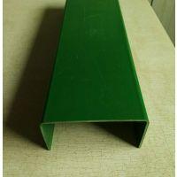 门槛保护条,PVC加厚门槛保护。防盗门的门槛保护