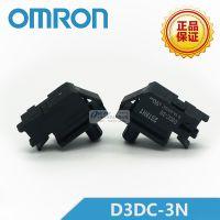 D3DC-3N微动开关 小型限位行程开关 欧姆龙/OMRON原装正品 千洲