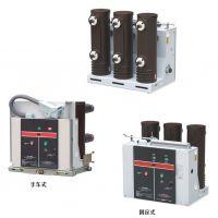 户内高压真空断路器VS1-12/630ZN63户内高压真空断路器
