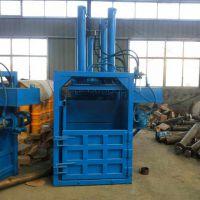 液压打包机压块机立式30吨废纸打包机 科宇机械 全自动小型纸皮金属液压机 30吨单杠