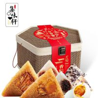 集味轩香粽世家粽子礼盒1800g定做 厂家批发特产礼盒包装盒 粽子礼盒定制