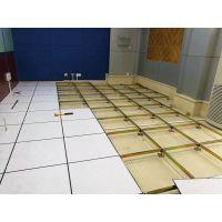 佛山南海顺德本地五区防静电地板安装|全钢静电地板铺设|静电地板施工