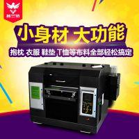 普兰特A3数码印花机小型个性定制数码直喷打印机创业型数码打印机