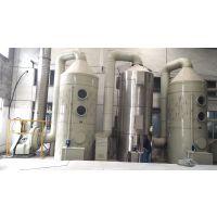 煤炭置业烟尘废气治理 RX-8焊烟净化器厂家