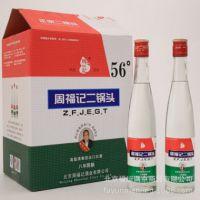 周福记 北京二锅头八年陈酿56度清香型出口白酒 375mlx12瓶整箱装