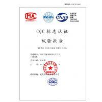 空气净化器的质检报告 GB4706DE 检测项目 上海哪里可以办理?