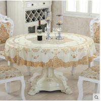 PVC免洗防油易擦防烫圆桌布 圆形塑料防水桌布布 餐桌布现代简约