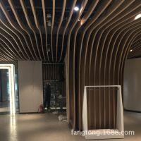 2.5㎜弧形铝方通隔断厂家 江西50*300铝合金波浪形异型天花吊顶