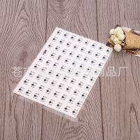 PVC不干胶标签定做  塑料强粘机械设备薄膜按键开关面板贴