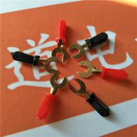 U型接线叉 冷压接线端子 物理实验导线 叉头叉片 铜件8MM