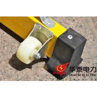 华泰电力专业生产绝缘伸缩式安全围栏玻璃钢安全围栏,安全围栏,围栏