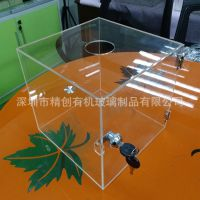 厂家供应 方形有机玻璃盒子 透明亚克力带锁保险箱子 优质防盗盒