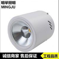 厂家直销 led明装射灯cob天花筒射灯工程明装筒灯10W15W20W30W40W