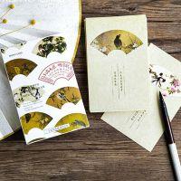 中国风古风原创复古手绘套装带流苏特色礼品夜光贺卡明信片包邮