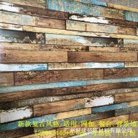 伊美家复古风格防火板做旧拼色木纹耐火板网吧西餐厅胶合板免漆板