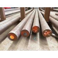 耐低温圆钢可以耐低温零下-50°度左右的圆钢特钢材料厂家