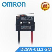 D2SW-01L1-2M 密封型超小型微动开关 欧姆龙/OMRON原装正品 千洲