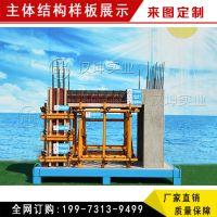 江苏质量样板厂家 工法工艺样板 湖南汉坤