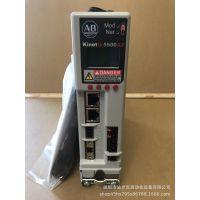 2198-H025-ERS KINETIX 5500伺服驱动器报警故障维修,AB产品