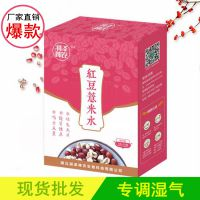 润泽神农红豆薏米水 速溶型红豆薏米效果佳 红豆薏米水批发代理