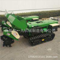 多功能果園施肥開溝機 自動回填開溝機 果園丘陵履帶式旋耕機