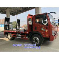 适用于乡村道路 大运4100短轴距挖机拖车 1.3L包上牌价格是多少钱