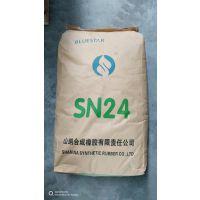 原厂 山西山纳氯橡胶SN242A 接枝胶专用橡胶