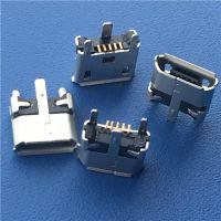 180度立式贴片/加高MICRO USB母座5P MOELX 立贴6.7mm 三脚直立 - 日宝