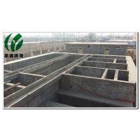 专做六价铬热镀废水处理甘肃 拉萨农家乐生活污水处理设备HY型加工
