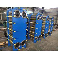 剑邑JY系列不锈钢板式换热器_可拆卸型板式换热器_工业油/水热交换器