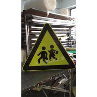 哈尔滨注意儿童标志牌