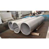 佛山2205大口径非标不锈钢管加工
