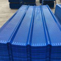 单峰防风抑尘网焦化厂防风抑尘网厂家直销 实用型 金属防风墙挡风网 牢固