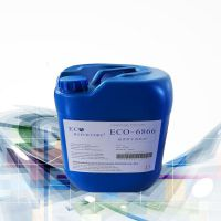 爽滑抗刮手感剂 ECO-6866 皮革涂饰剂 涂料油墨助剂